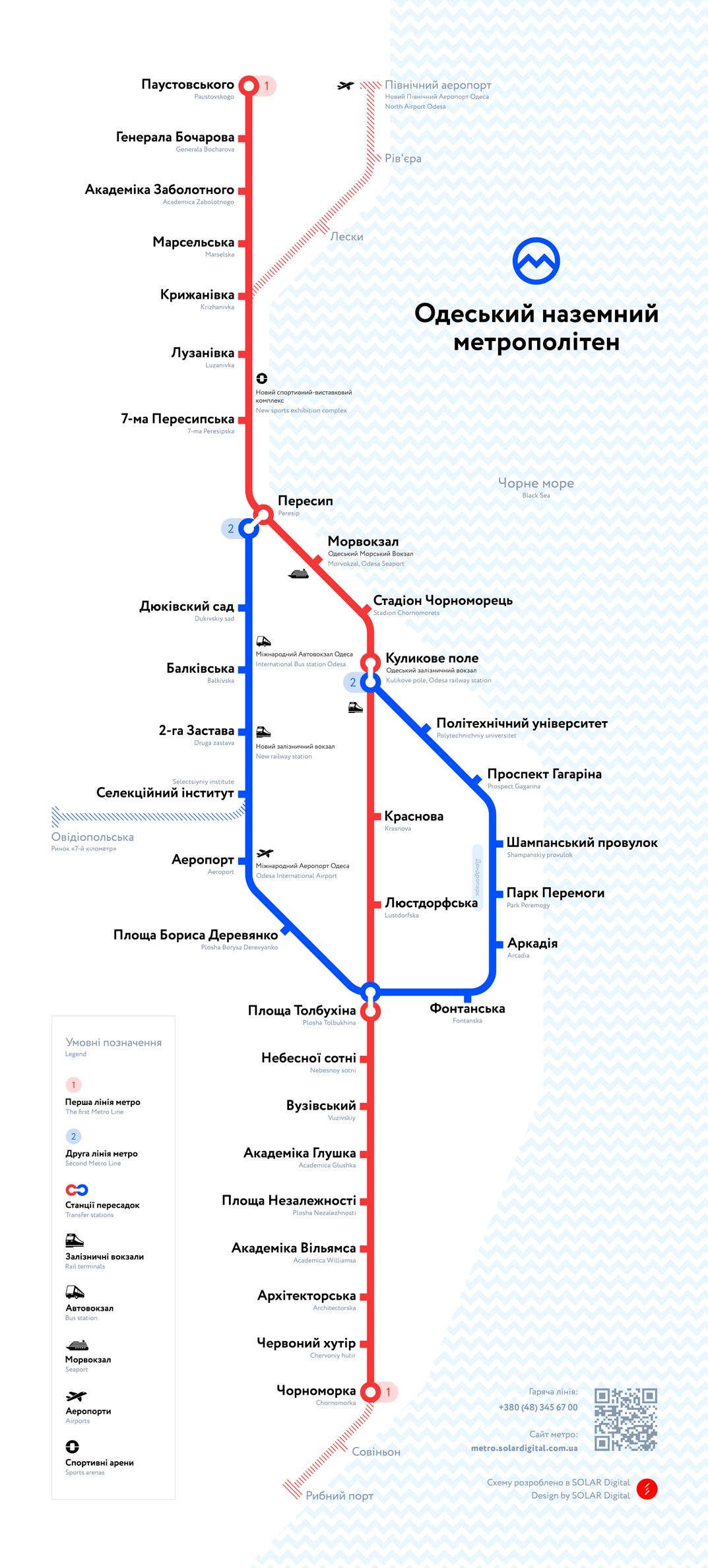 Odesa subway map